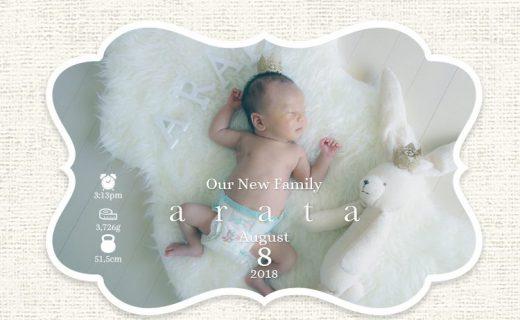 greeting hello赤ちゃんカード