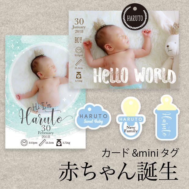 greeting hello赤ちゃん誕生カード&miniタグ