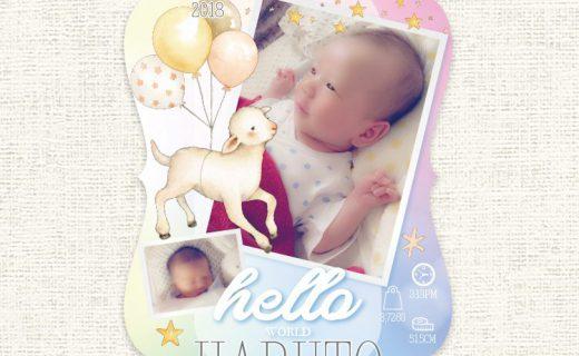 greeting hello赤ちゃん誕生カード