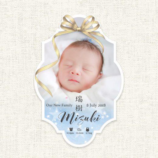 greeting hello誕生カード